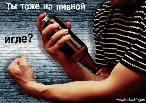 1268252167_pivo2.jpg