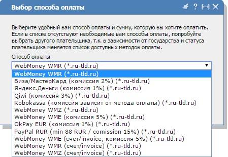 ru-tld_01.jpg