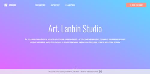 LandingPagefromArt.LanbinStudio.png