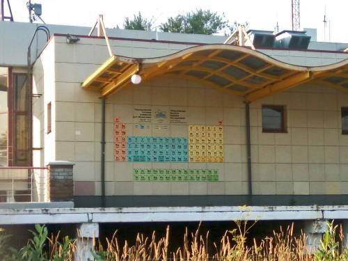 PT Station