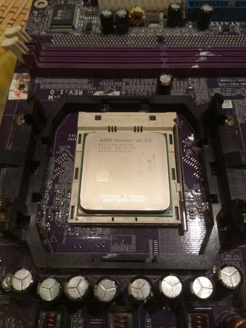 amd-64-x2-5400-1.jpg