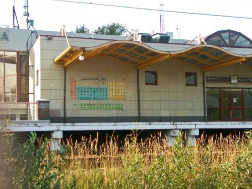 PT Station 1c