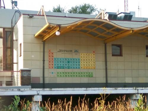 PT-Station-1c_l.jpg