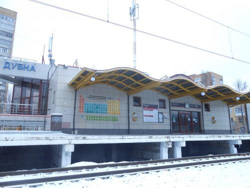 PT-Station-2.jpg