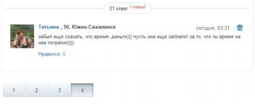 BEZYMYNNYI-1-6.jpg