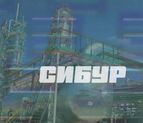 sibur-800887.jpg